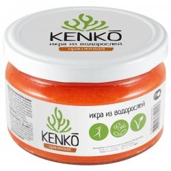 Икра из водорослей оранжевая, 180 гр