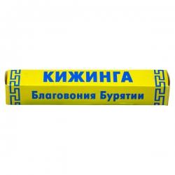 Благовония Кижинга, 11 шт. длиной 14 см