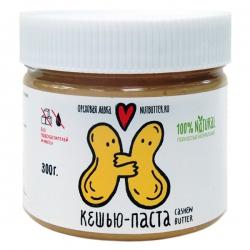 Ореховая паста из жареного кешью Nutbutter, 300 гр