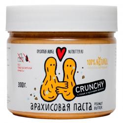 Арахисовая паста с солью и кусочками арахиса (crunchy) Nutbutter, 300 г