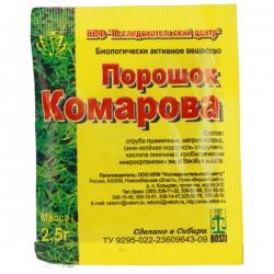 Порошок Комарова, 2 гр