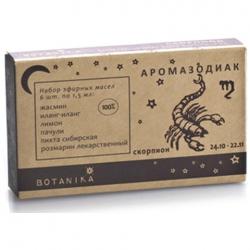 """Аромазодиак. Скорпион. 24 Октября - 22 Ноября, """"Ботаника"""", 6 шт x 1,5 мл"""