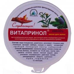 Витапринол маска для волос с имбирем, 250 гр