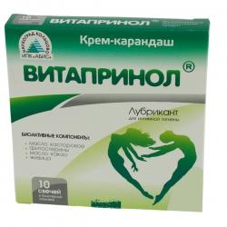 Витапринол свечи гигиенические, 10 шт